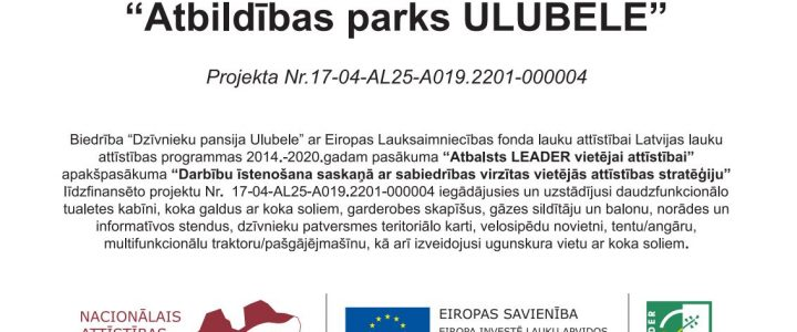"""Projekta ietvaros tiks veidots """"Atbildības parks Ulubele"""""""